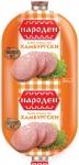 Мал.колбас Народен 500g хамбургски