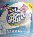 Кухненска хартия Excel Big Blue /780g/