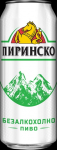 Бира Пирин 500ml светло 0% алкохол кен