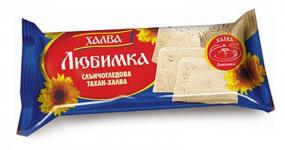 Халва Любимка 250g слънчогледова пакет