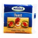 Сирене топено Meggle 150g тост