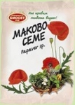 Подправка Биосет 10g маково семе