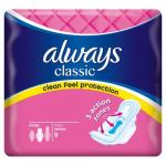 Д.П.Always Classic Maxi*****
