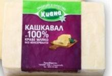 Кашкавал Витоша Киана 1kg.