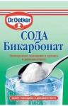 Сода бикарбонат Dr.Oetker 50g
