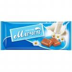 Шоколад Млечен 80g Kraft Foods син