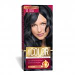 Боя за коса AROMA №1.1 синьо черен
