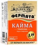 Кайма Фермата 250g замр.трапезна