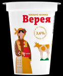 Мляко кисело краве Верея 400g 3,6%