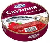 Конс.скумрия Славяна 160g доматен сос*-*
