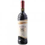 Вино червено 750ml Vila Yambol мерло