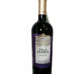 Вино червено 750ml Vila Yambol мавруд
