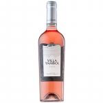 Вино розе 750ml Yambol