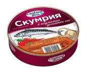 Конс.скумрия Славяна 160g в подлютен сос *-*......
