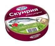 Конс.скумрия Славяна 160g закуска *-*