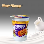 Мляко кисело краве Бор-чвор 500g 4,5% *-****