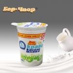 Мляко кисело краве Бор-чвор 500g XXL 2%