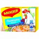 бульон Maggi пилешки 80g 8ца