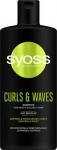 шампоан Syoss 440ml вълни и къдрици