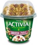 Активия 198g закуска зърнен микс червени боровинки......