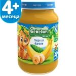 Пюре Bebelan 190g плод.банан/без доб.захар/4м