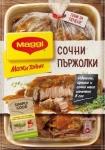 Фикс Maggi 44g сочни пържоли