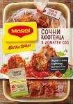 Фикс Maggi 37g сочни кюфтенца в доматен сос