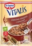 Овесена закуска Dr.Oetker 60g шоколад