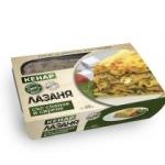 Лазаня със спанак и сирене 400g Кенар