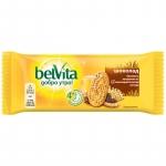 Бисквити Belvita 50g Soft парчета шоколад*-****