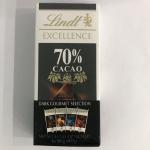 Шоколад Lindt 400g dark gourmet selsction-4*100g *-****